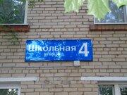 2 комнатная квартира в Троицке, ул Школьная дом 4 - Фото 4