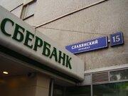 Продаю 1-к квартиру, Славянский бульвар - Фото 3