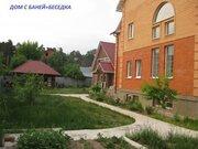 Дом в Лесных Полянах - Фото 4