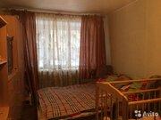 1-комнатная квартира 2550000 - Фото 2