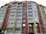 Двухкомнатная квартира в новом доме в Брагино