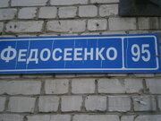 Риэлтор. Хорошая Комната ул.Федосеенко Сормовский р-н