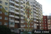 Продаю3комнатнуюквартиру, Саров, Московская улица, 13