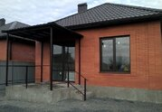 Новый дом. Красный сад - Фото 1