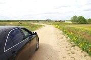 Земельный участок 20 соток - Фото 1