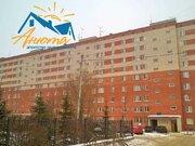 3 комнатная квартира в Белоусово, Московская 91 - Фото 5