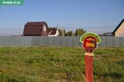 Продажа участка, Симоново, Заокский район, Картошкино - Фото 4