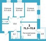 3 комнатная в кирпичном доме - Фото 1