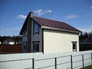 Продаётся новый дом 155 кв.м на участке 8 сот. в пос. Подосинки - Фото 5