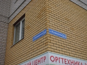 Владимир, Пушкарская ул, д.44, 1-комнатная квартира на продажу - Фото 2