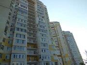 Новострои Одессы, ЖК Фаворит., Купить квартиру в Одессе по недорогой цене, ID объекта - 316445535 - Фото 1