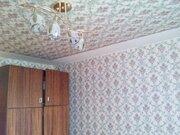 Продается 3-комнатная квартира в Сормовском районе, Купить квартиру в Нижнем Новгороде по недорогой цене, ID объекта - 315045232 - Фото 6