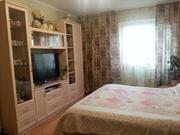 3-комнатная квартира ул.Новочеремушкинская, 59к1 - Фото 1