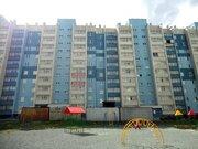 Копейск, Купить квартиру в новостройке от застройщика в Копейске, ID объекта - 315273132 - Фото 2