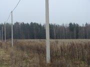 Земельный участок 15 соток ИЖС д. Васильково Клинский р-он рядом лес - Фото 3