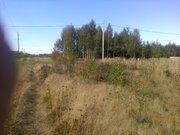 Срочно продается зем.участок в д. Беляная гора, Рузский р. - Фото 2
