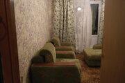 Продам 3-х комнатную квартиру м.Теплый Стан - Фото 4