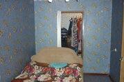 Продам 3 квартиру Московская область, Ногинск, Большое Буньково, мик. - Фото 2