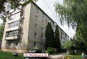 1 комнатная квартира пос.Мехзавода - Фото 1