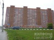 Продажа квартиры, Новосибирск, Сержанта Коротаева