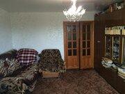 Продается трехкомнатная квартира в Люберцах с отличной планировкой - Фото 1