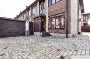 Продажа дома, Краснодар, Листопадный переулок