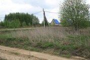 Земельный участок лпх д. Волосово Клинский район - Фото 2