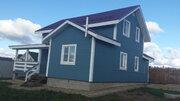 Продам дом 150кв.м. на 10сот, Боровск - Фото 1