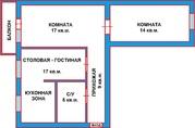 Квартира с очень хорошей планировкой в Ставрополе - Фото 5