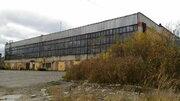 Продам производственную площадку 11 581 кв. м.