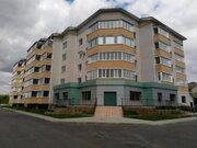 Продажа трехкомнатной квартиры на улице Чапаева, 28 в Валуйках