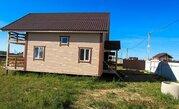 Дом 150м2, участок 10 соток, 10 минут пешком станция Бронницы - Фото 2