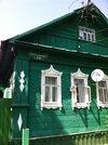 Дом в Кимрах, ул. Большая Садовая - Фото 4