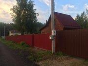 Рязанцево. Дом 100 м2 на ухоженном участке 14 соток, 85 км. Киевское ш - Фото 3