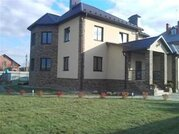 Продажа дома в Одинцовском районе - Фото 1