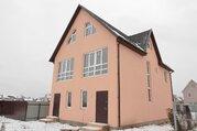 Продается 1/2 дома (дюплекс 260м2) для ПМЖ в г. Домодедово - Фото 1