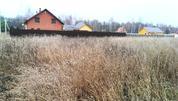 Участок 12 соток в дер. Асташково, 52 км от МКАД, эл-во, озеро, река - Фото 5