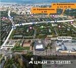 Продаютаунхаус, Нижний Новгород, Агрономическая улица, 60
