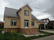 Продаю коттедж 380м, 14 км от МКАД , ЖК Полянка - Фото 2