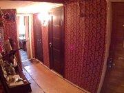 Продается трехкомнатная квартира (Москва, м.Щёлковская) - Фото 1