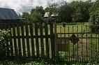 Земельный участок 10 соток в черте гор. Домодедово - Фото 2
