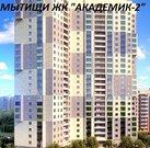 Студия ЖК Академик 2 - Фото 2