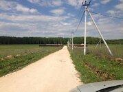 Земельный участок (с электричеством) в Чеховском районе, д. Бершово, - Фото 2