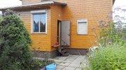 Солнечный дом для счастливой семьи! - Фото 2