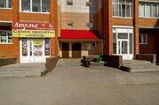 2 000 000 Руб., 1-к 39 м2, Молодёжный пр, 3а, Купить квартиру в Кемерово по недорогой цене, ID объекта - 315324110 - Фото 29