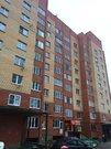 Дешевые квартиры в Подмосковье - Фото 1