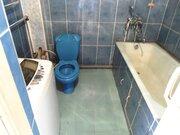 Продается 1-к. квартира на Слободе рядом - Фото 4