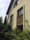 Рублево-успенское23 км Николина Гора Дом под ключ с мебелью 12 соток - Фото 2