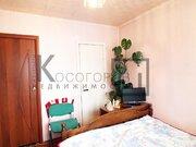Продажа 3 комнатной квартиры в городе Воскресенск - Фото 3