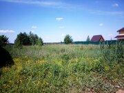 15 соток возле Голицыно 30 км от МКАД Минское шоссе - Фото 2
